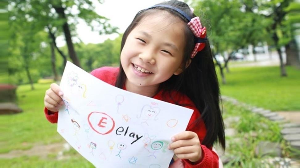 Elay Way