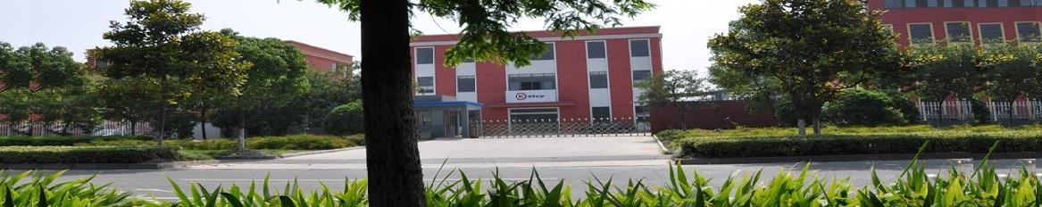 我们的生产基地